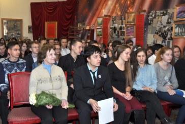 «Кто Вы, профессор Чижевский?» Итоги интеллектуального турнира среди калужских школьников