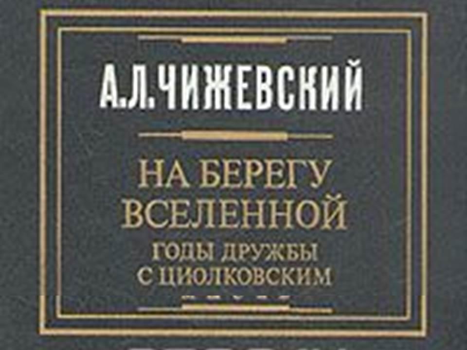 КЭЦиАЛЧ