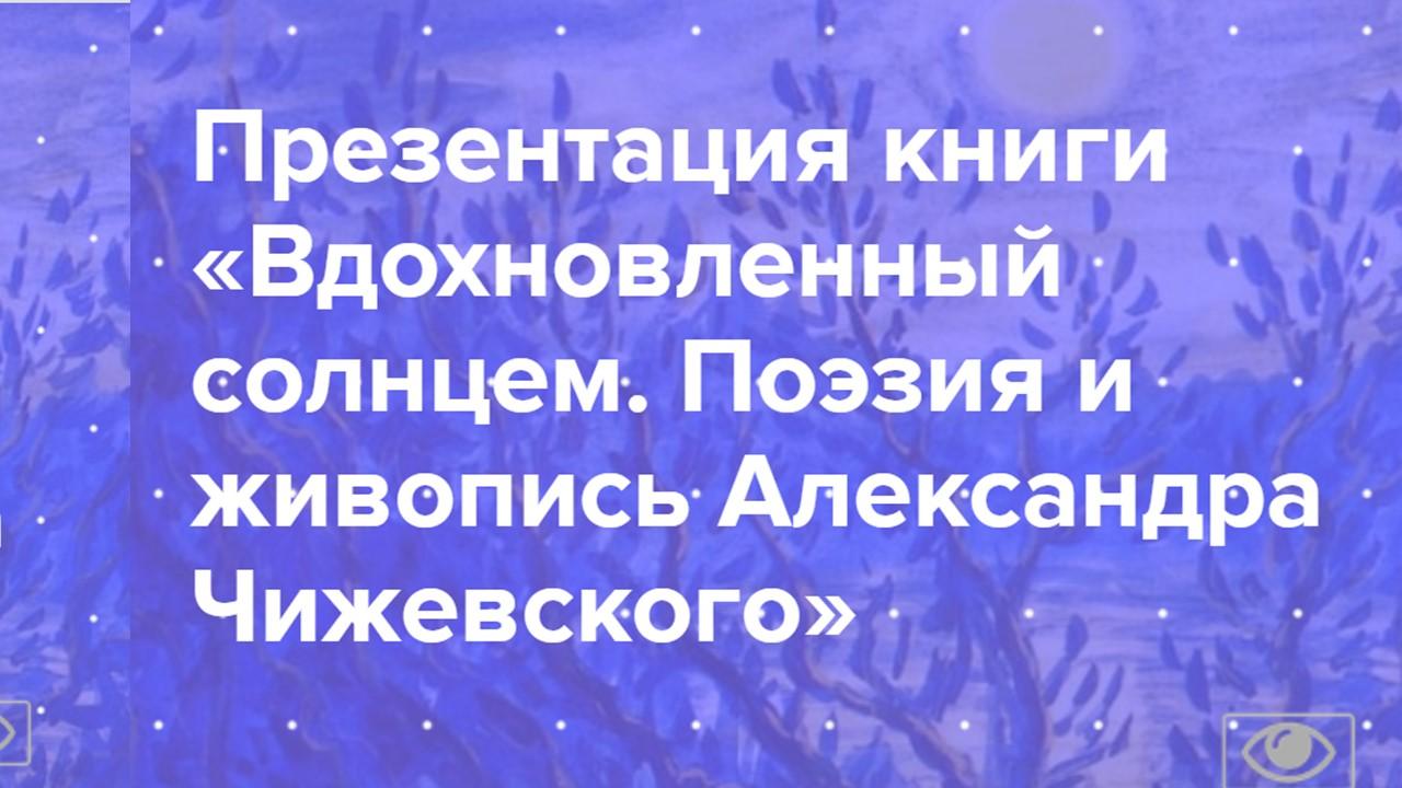 Байдин_ВДНХ_2