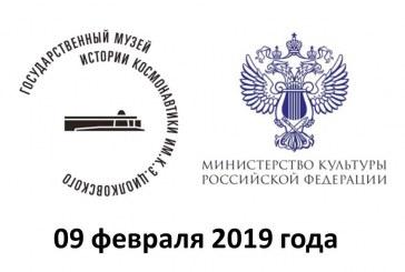 ТОРЖЕСТВЕННОЕ ОТКРЫТИЕ ВЫСТАВКИ В ДОМЕ-МУЗЕЕ А.Л.ЧИЖЕВСКОГО