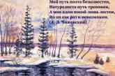 КАЛУЖСКИЙ ОБЛАСТНОЙ ЛИТЕРАТУРНЫЙ КОНКУРС ИМЕНИ А.Л. ЧИЖЕВСКОГО