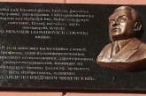 НА ЛИТЕРАТУРНОМ ВЕЧЕРЕ В КАЛУГЕ СТИХОТВОРЕНИЕ «ГАЛИЛЕЮ» А.Л.ЧИЖЕВСКОГО  БЫЛО ИСПОЛНЕНО НА КАЗАХСКОМ ЯЗЫКЕ
