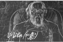 54-е Научные чтения памяти К.Э. Циолковского
