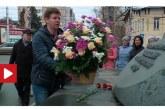 Международная конференция памяти А.Л. Чижевского началась с возложения цветов к памятнику ученому