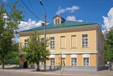 К 10-ЛЕТИЮ ДОМА-МУЗЕЯ А.Л. ЧИЖЕВСКОГО