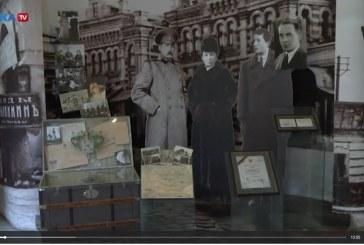 «КУЛЬТУРНАЯ СРЕДА». Дом-музей Александра Чижевского