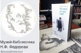 ИЗ КОМНАТЫ В КОСМОС: ХУДОЖНИК ЛЕОНИД ТИШКОВ