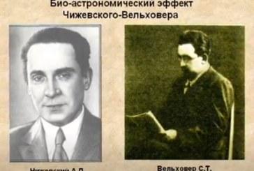 БИО-АСТРОНОМИЧЕСКИЙ ЭФФЕКТ ЧИЖЕВСКОГО-ВЕЛЬХОВЕРА